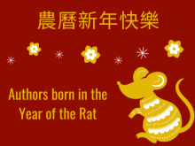 Authors Born in the Year of the Rat
